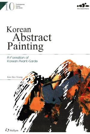Korean Abstract Painting