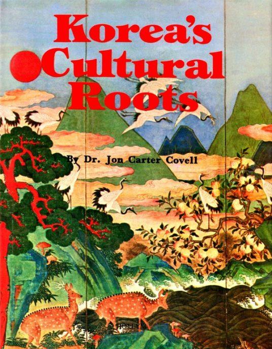 Korea's Cultural Roots
