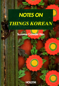 Notes on Things Korean