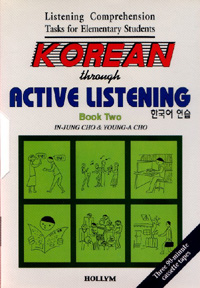 Korean through Active Listening Bk 2
