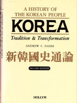 Korea: Tradition and Transformation