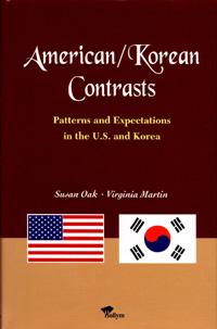 American/Korean Contrasts
