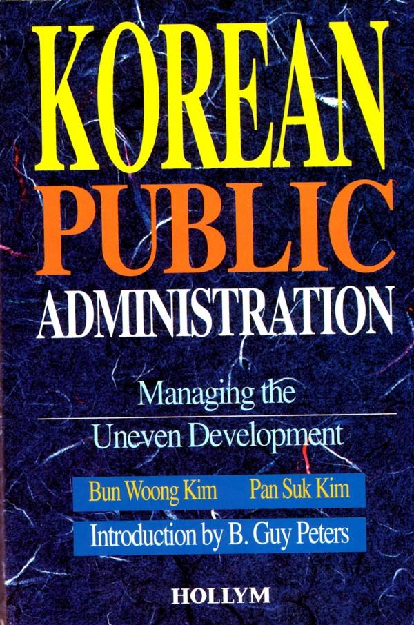 Korean Public Administration