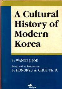 Cultural History of Modern Korea