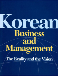 Korean Business and Management