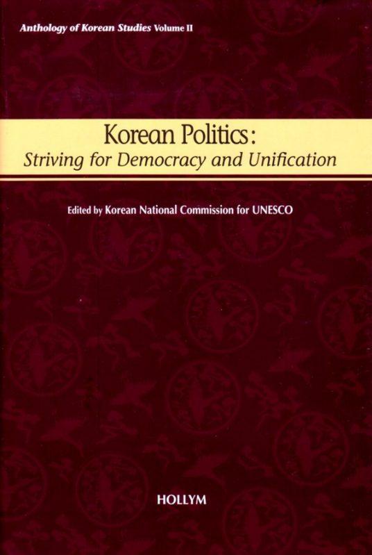 Korean Politics