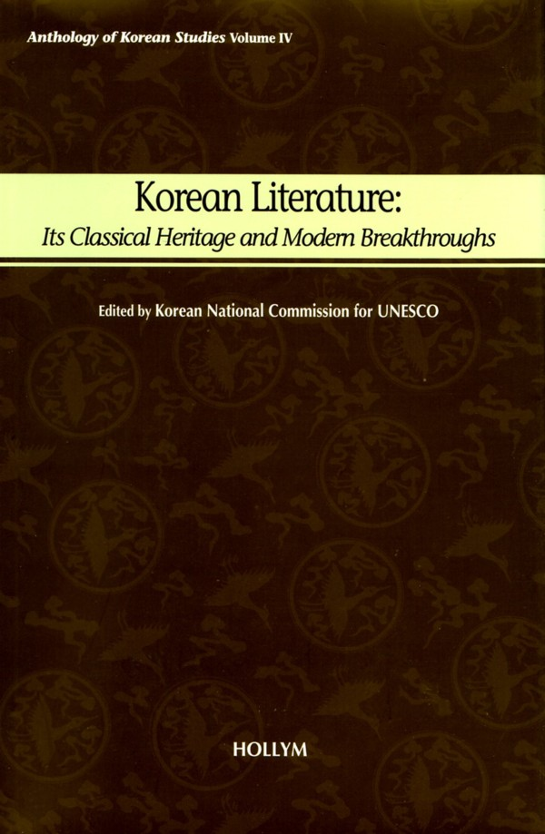 the history of the korean language The korean language is unique, underscoring korea's cultural legacy and the linguistic and historical connections among cultures of northeast asia the book will cover all aspects of korean, from the history of the language to its pronunciation, grammar, and unique writing system, called hangeul.