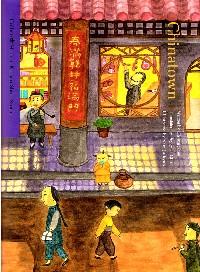 Chinatown (Bilingual)