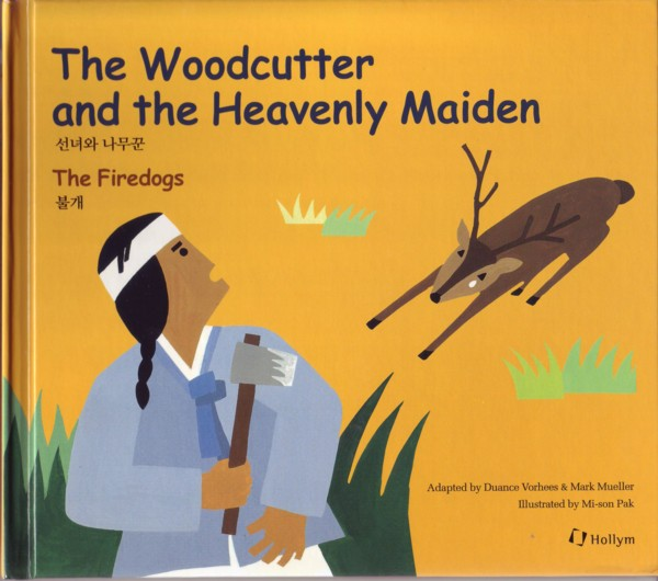 Woodcutter and the Heavenly Maiden - The Firedogs