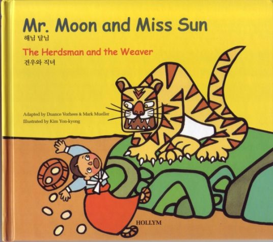 Mr. Moon and Miss Sun - The Herdsman and the Weaver Vol. 2