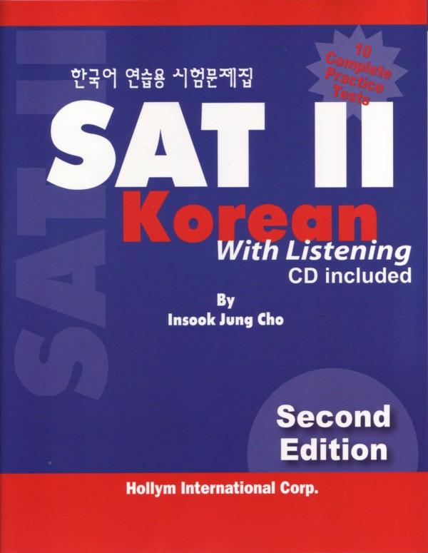 SAT II Korean