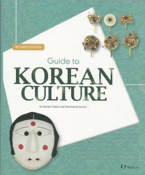 Guide to Korean Culture