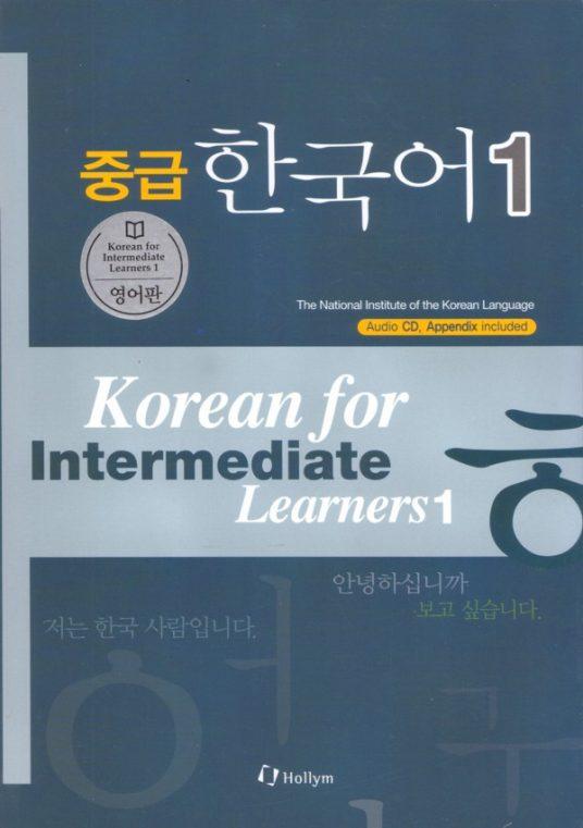 Korean for Intermediate Learners 1