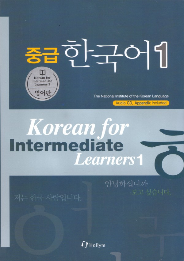 Korean for Intermediate Learners 1
