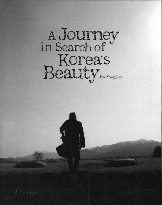 Journey in Search of Korea's Beauty