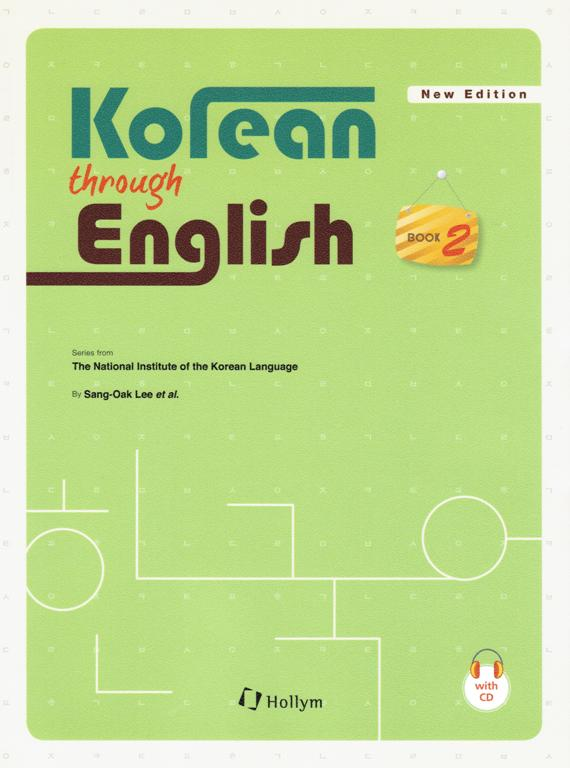Korean through English Book 1 with CD (new edition) - Hollym