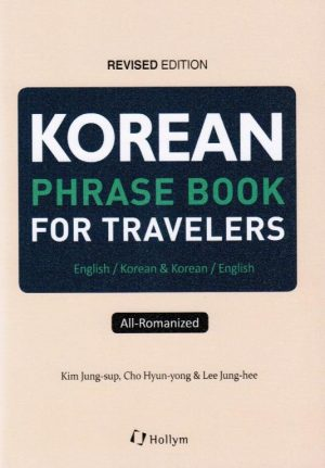 Korean Phrase Book for Travelers