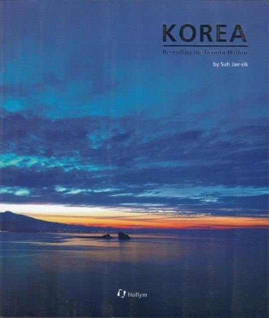 KOREA: Revealing the Beauty Within