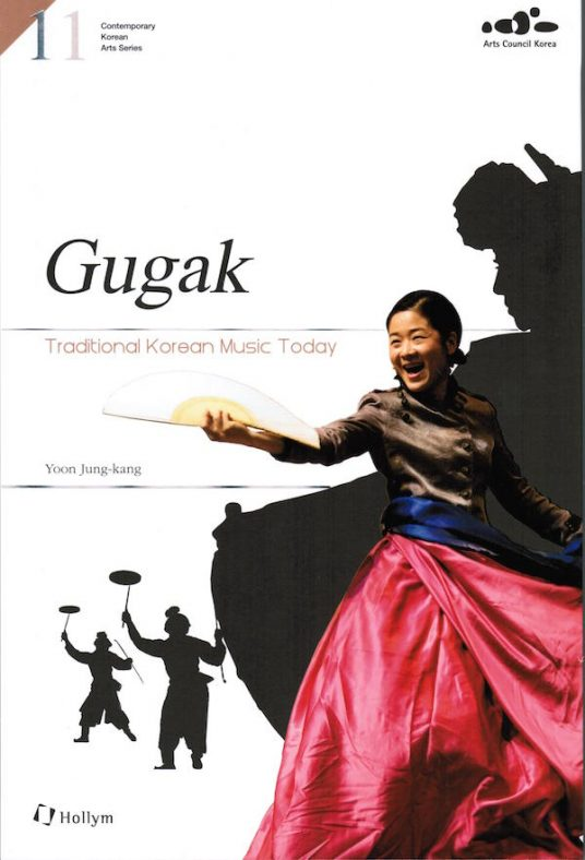 Gugak: Traditional Korean Music