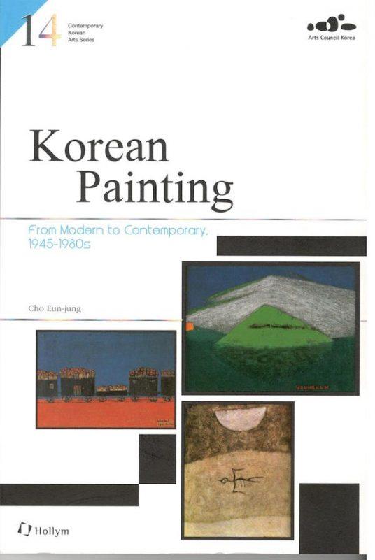 Korean Painting Modern to Contemporary