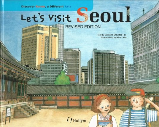 Let's Visit Seoul