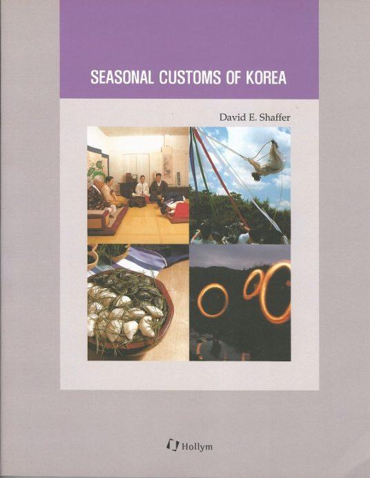 Seasonal Customs of Korea