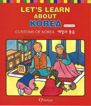 Let's Learn About Korea