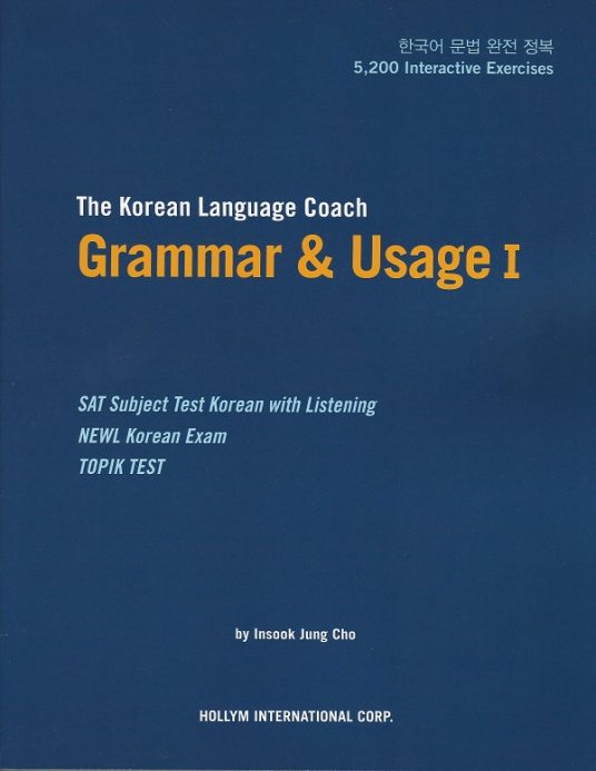 Korean Language Coach Grammar & Usage I