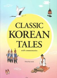 Hollym International Corp : Books about Korea in English