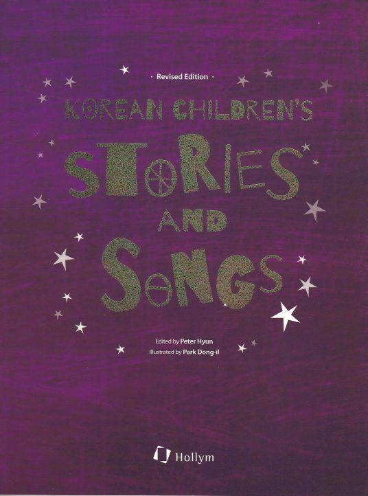 Korean Children's Stories and Songs