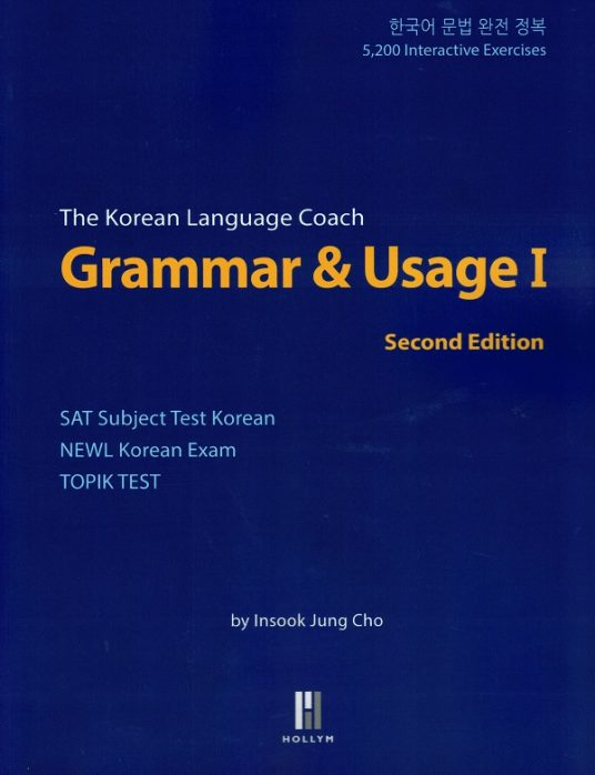 Korean Language Coach Grammar and Usage I