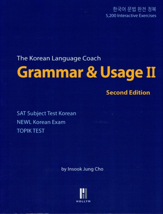 Korean Language Coach Grammar & Usage