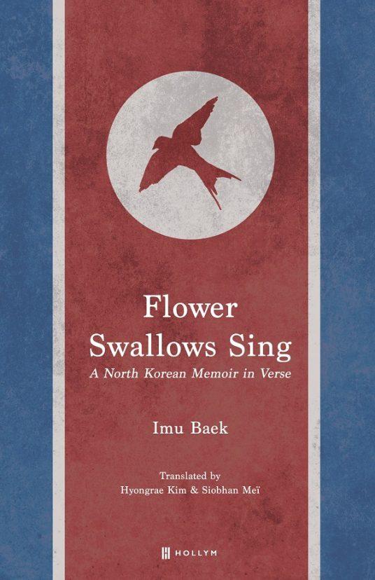 Flower Swallows Sing